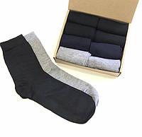 Набор мужских носков №1 Арт. 3098