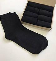 Набор мужских носков № 4 Арт. 3065