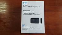 Модем 4G/3G + Wi-Fi роутер ZTE MF920T, фото 3