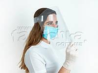 Захисний щиток для обличчя