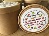 Натуральна фруктова пастила. БЕЗ ЦУКРУ. Набір «Оптимальний» 200 г. ЯБЛУКО-ПЕРСИК, фото 2