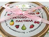 Натуральна фруктова пастила. БЕЗ ЦУКРУ. Набір «Оптимальний» 200 г. ЯБЛУКО-ПЕРСИК, фото 3