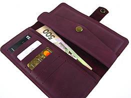 Женский кожаный кошелек GS бордовый