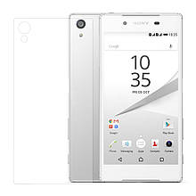 Защитное стекло на заднюю крышку Optima 9H для Sony Xperia Z5