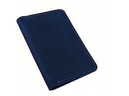 Обкладинка для паспорта GS шкіряна синя