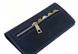 Мужской кожаный кошелек купюрник GS синий