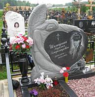 Памятник Сердце ПС-84