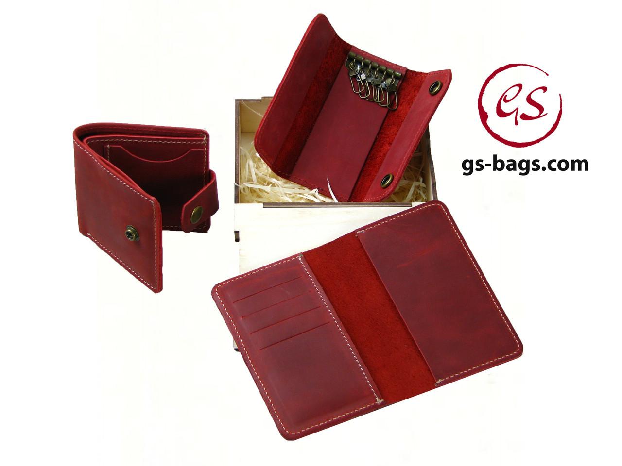 Подарочный набор кожгалантереи , кожаный кошелек, кожаная обложка , кожаная ключница