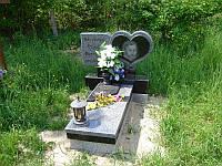 Памятник Сердце ПС-83