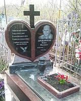 Памятник Сердце ПС-85