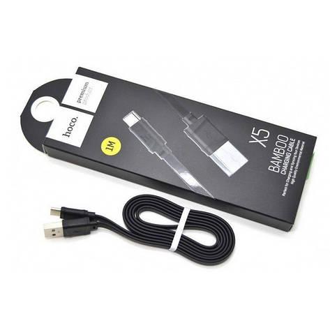 Кабель Lightning 1м Hoco X5 Bamboo для зарядки и передачи данных (X5-i), фото 2