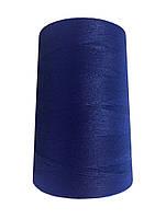 Высокопрочные нитки №20/3 S-220 синий яркий  (боб.2000ярдов)