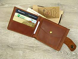 Кожаное женское портмоне GS коньячного цвета