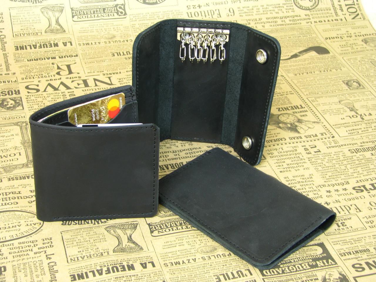 Подарочный набор для мужчин: кожаны кошелек , кожаная обложка для паспорта, кожаная ключница