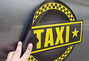 Наклейка с шашками на такси (30х40-2 шт. в комплекте), фото 2