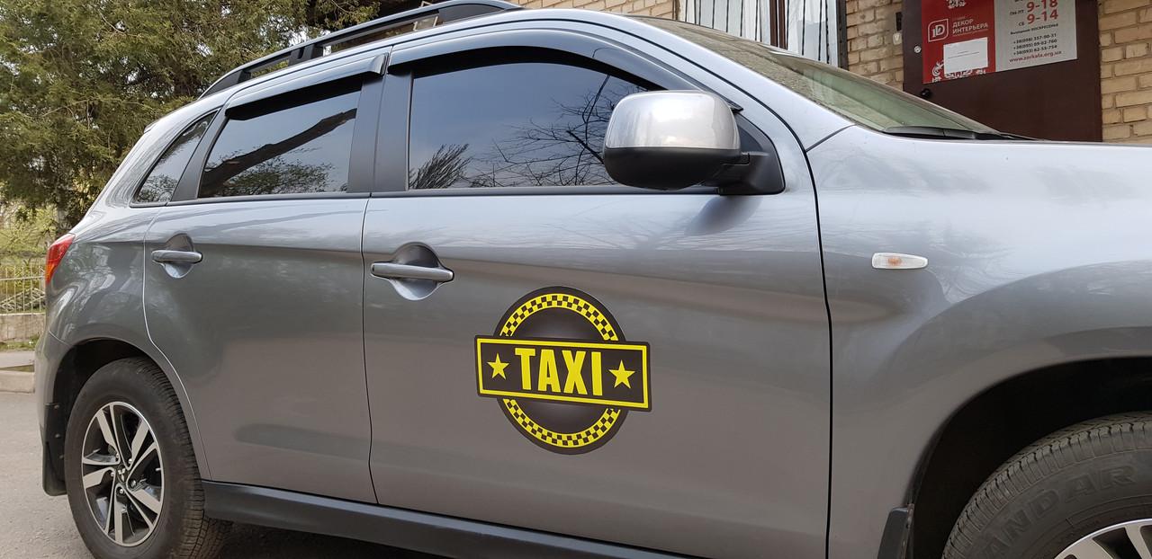 Наклейка с шашками на такси (30х40-2 шт. в комплекте)