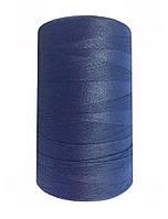 Высокопрочные нитки №20/3 S-302 синий светлый (боб.2000ярдов)