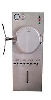 Стерилізатор паровий М0-ST-НYU, об'єднання об'ємом камери 75 л
