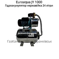 Насосна станція Euroaqua JY 1000 1100 Вт(нерж. корпус,бак нерж. 24л), фото 1