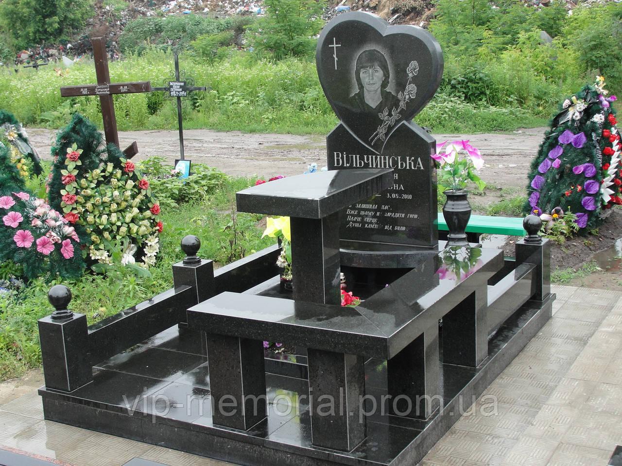 Памятник Сердце ПС-93