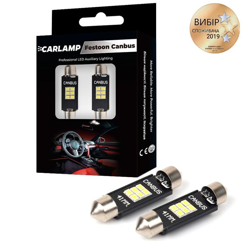 Светодиодные автолампы CARLAMP C10W Софитка+canbus Т11x41 мм (SJ-K6-41мм)