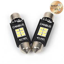 Светодиодные автолампы CARLAMP C10W Софитка+canbus Т11x41 мм (SJ-K6-41мм), фото 2