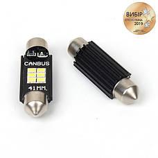 Светодиодные автолампы CARLAMP C10W Софитка+canbus Т11x41 мм (SJ-K6-41мм), фото 3
