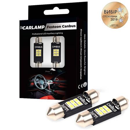 Светодиодные лампы CARLAMP Canbus Софитка Т11x36 мм (SJ-K6-36мм), фото 2