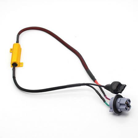Резистор обманка Carlamp W21/5W (7443) 2шт (RF/7443-50W), фото 2