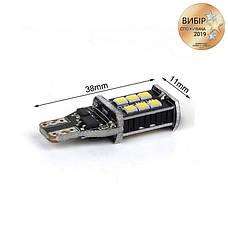 Світлодіодні автолампи CARLAMP 3G-Series (T15(W16W)-W), фото 2