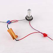 Резистор обманка CARLAMP W5W (T10) (RF/T10-50W)