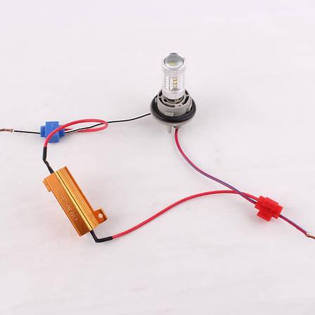 Резистор обманка CARLAMP W5W (T10) (RF/T10-50W), фото 2