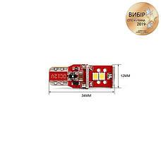 Світлодіодна автолампочка Carlamp T10 200Лм 6000К 10-14В (3GS5-T10-W), фото 3