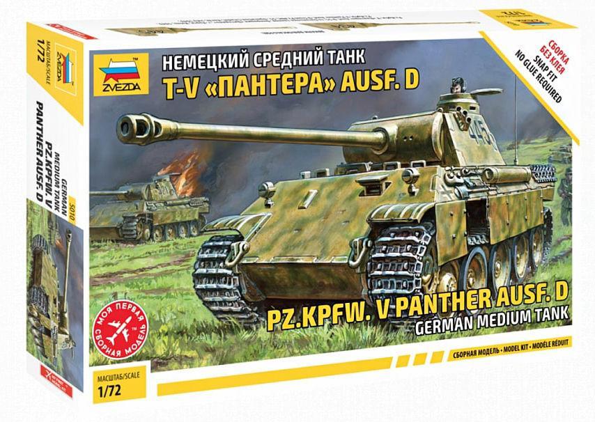 "Сборная модель ""Немецкий средний танк T-V ""Пантера"" Pz.Kpfw V Panther Ausf. D"" (масштаб: 1/72) Zvezda (5010)"