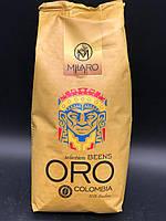 Кофе зерно Milaro ORO 1кг