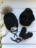 Вязаная шапка, хомут, варежки. Ручная вязка., фото 3
