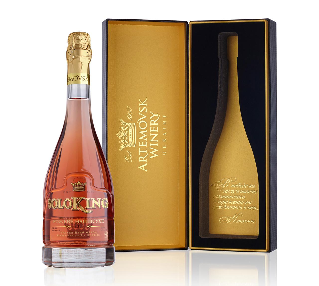 SOLOKING рожеве напівсухе вино ігристе у подарунковому коробі