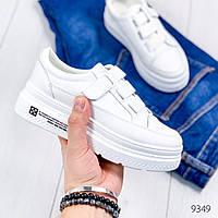 Белые женские кроссовки на липучках на высокой подошве 9349