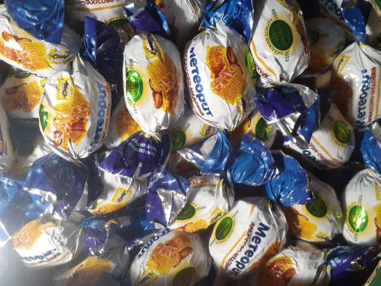 Метеорит ( арахисово- медовый) в шоколаде 500 грамм