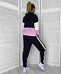 Женский стильный стильный спортивный повседневный трехцветный костюм (в расцветках), фото 4