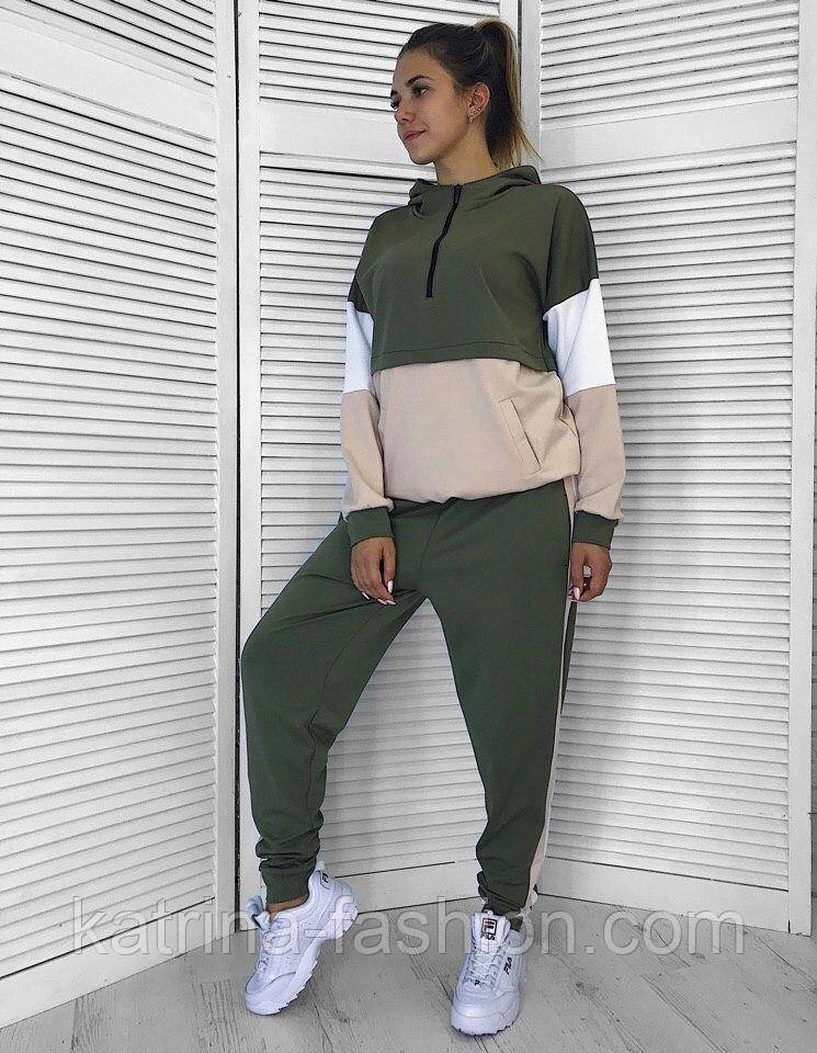 Женский стильный стильный спортивный повседневный трехцветный костюм (в расцветках)