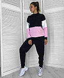 Женский стильный стильный спортивный повседневный трехцветный костюм (в расцветках), фото 7