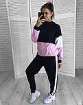 Женский стильный стильный спортивный повседневный трехцветный костюм (в расцветках), фото 8