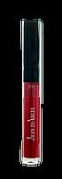 Блеск для губ с коллагеном для эффекта объемных губ №01