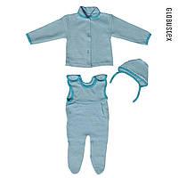 Комплект ясельный Набор для новорождённых Кофта Ползун ушки Чепчик Тёплый капитон  размер 20