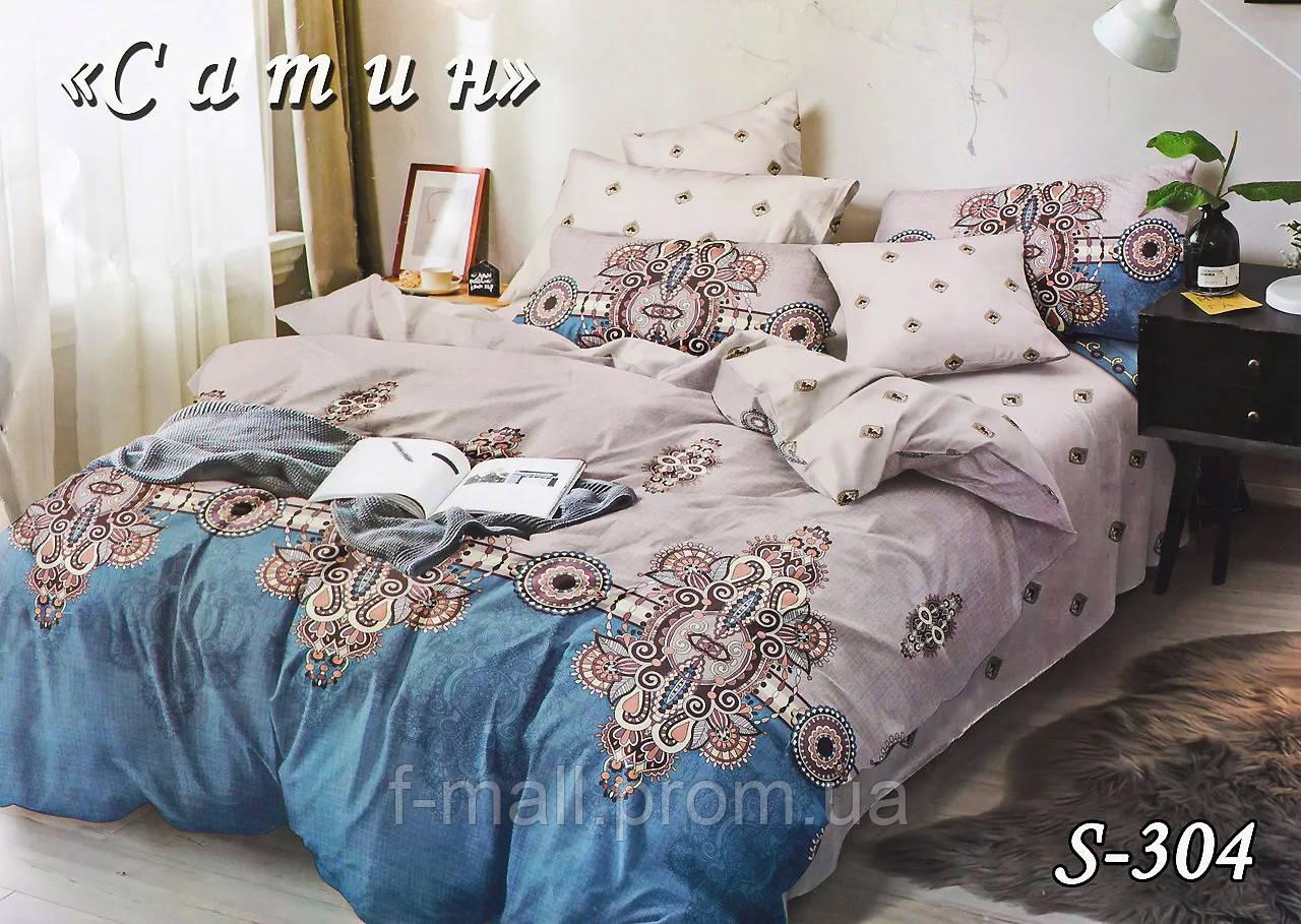 Комплект постельного белья Тет-А-Тет ( Украина ) Сатин полуторное (S-304)