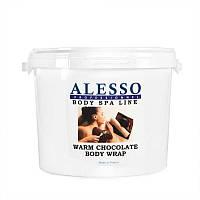 Обертывание для тела Алессо Детокс Теплое шоколадное 2 кг (ALS-1820200)