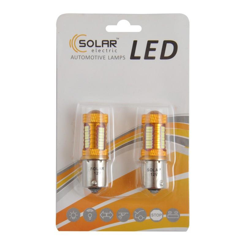 Автолампи світлодіодні Solar LED 12V S25 BA15s 38SMD 4014 140lm white 2шт (LS294_b2)