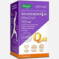 Коэнзим q-10 100 мг, 30 кап., Эвалар