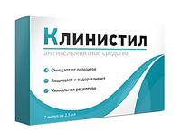 Эффективное антигельминтное средство от глистов Клинистил ампулы от паразитов, глистогонное, капли от глистов